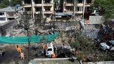 افغان دارلحکومت کابل دھماکے سے لرز اٹھا