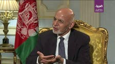 Afghanistan did not commit to freeing 5,000 Taliban prisoners: President Ghani