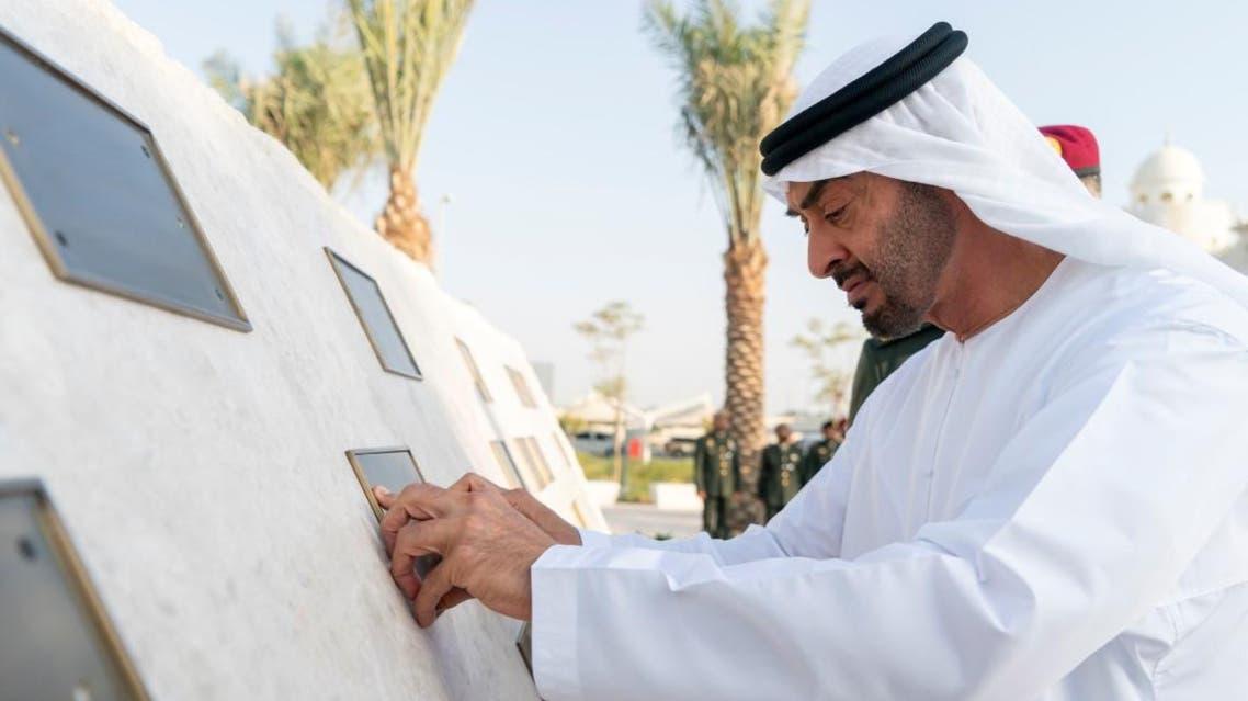 Abu Dhabi Crown Prince Sheikh Mohammed bin Zayed Al Nahyan. (WAM)