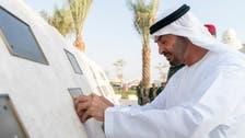 Abu Dhabi Crown Prince: UAE, Saudi Arabia share goals for regional stability