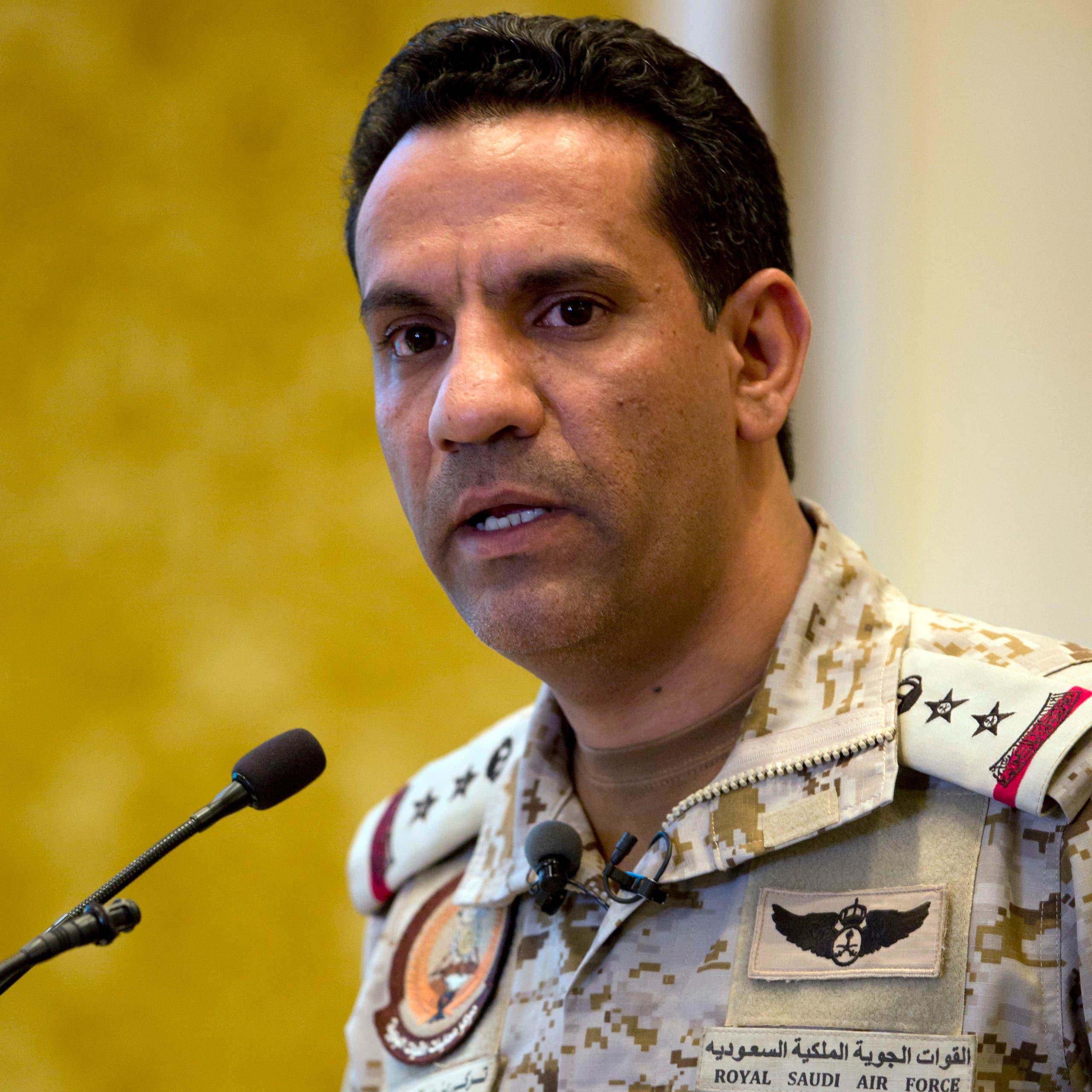 التحالف يطلق جسرا جويا لنقل مرضى اليمن للعلاج بالخارج