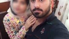 ایران میں 9 سالہ بچی کی 22 سالہ شخص سے شادی روکنے کے لیے مہم