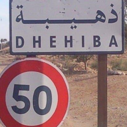 الذهيبة.. قصة مدينة حمت ظهر تونس من الإرهاب