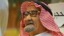 وفاة شاعر سعودي رثى نفسه قبل أيام من رحيله
