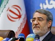 وزير الداخلية الإيراني يحذر من اتساع الاحتجاجات والإضرابات