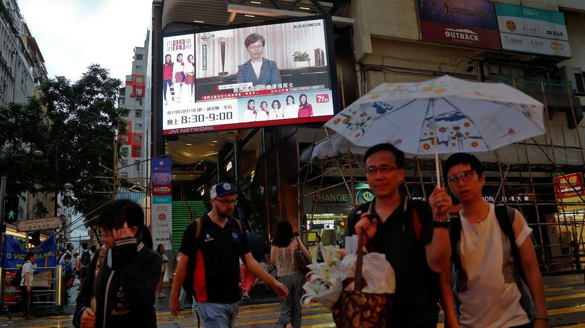 A news conference of Hong Kong's Chief Executive Carrie Lam is televised in Hong Kong. (AFP)
