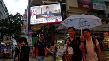 Hong Kong leader to meet media after killing extradition bill