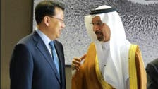 Saudi energy minister meets Chinese official to fast-track energy projects