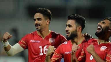 منتخب العراق يخطف التعادل أمام البحرين