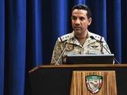 التحالف: تدمير درون حوثية استهدفت قصر المعاشيق في عدن