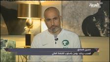 حسين الصادق: قلة مشاركات العابد مع الهلال سبب استبعاده من المنتخب