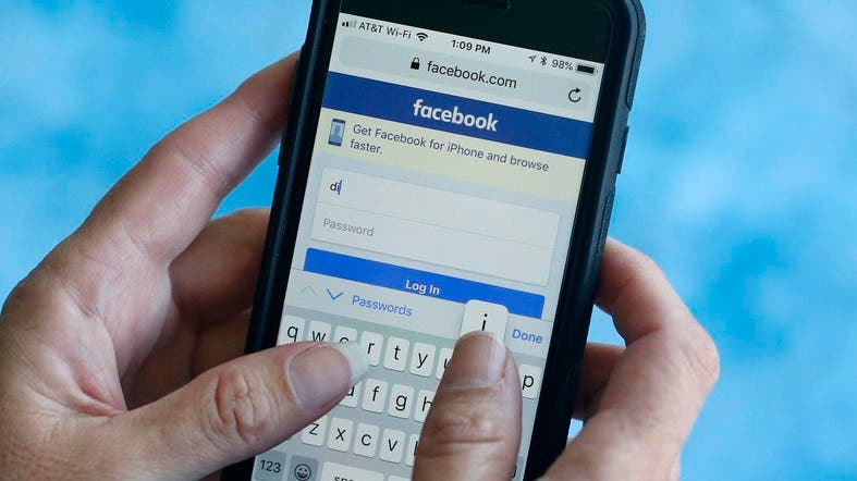 Friends with benefits: Can Facebook tackle your love life
