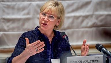 """وزيرة خارجية السويد تستقيل.. """"لأسباب عائلية"""""""