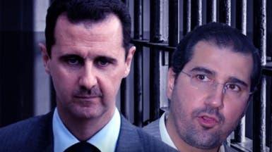 جديد شركة ابن خال الأسد.. ضغوطات إضافية!