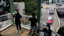 Hong Kong braces for weekend protests as leader fails to appease activists
