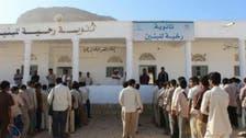 یمن میں ایک اسکول کے تمام طلباء کے فیل ہونے کی حیران کن وجہ!