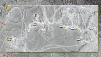 بعد تحذير بومبيو.. إسرائيل تنشر صور قواعد إيرانية