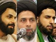 صراع أجنحة.. اختفاء عضو بمجلس خبراء إيران وأخويه