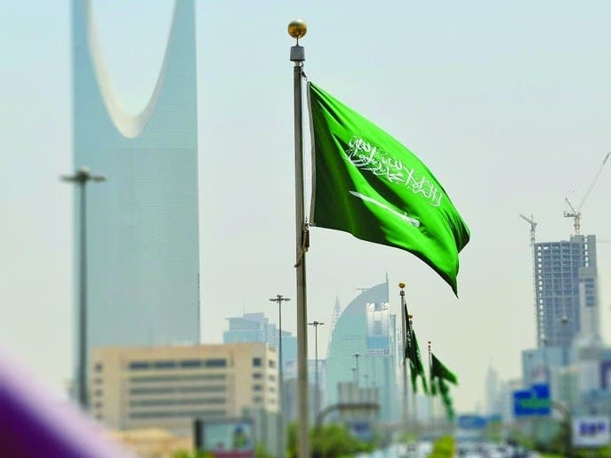 السعودية: قمة العشرين الافتراضية تناقش مكافحة كورونا