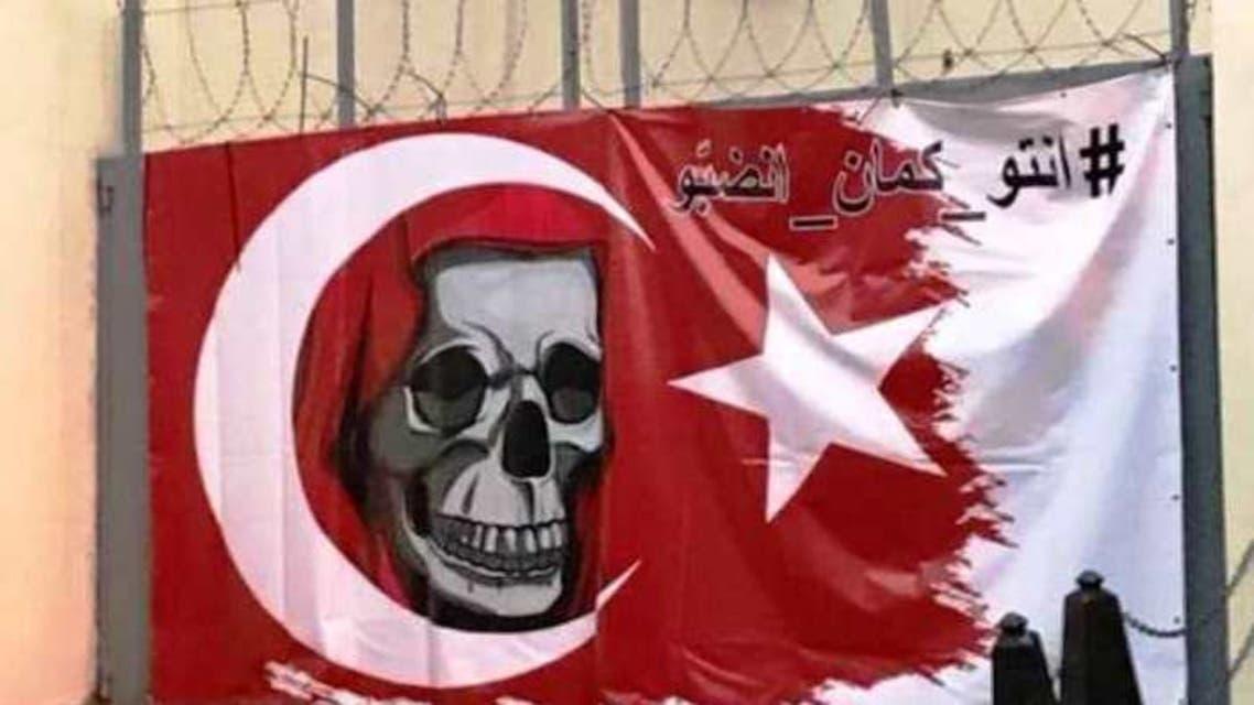 جمجمة رسمت على العلم التركي في لبنان