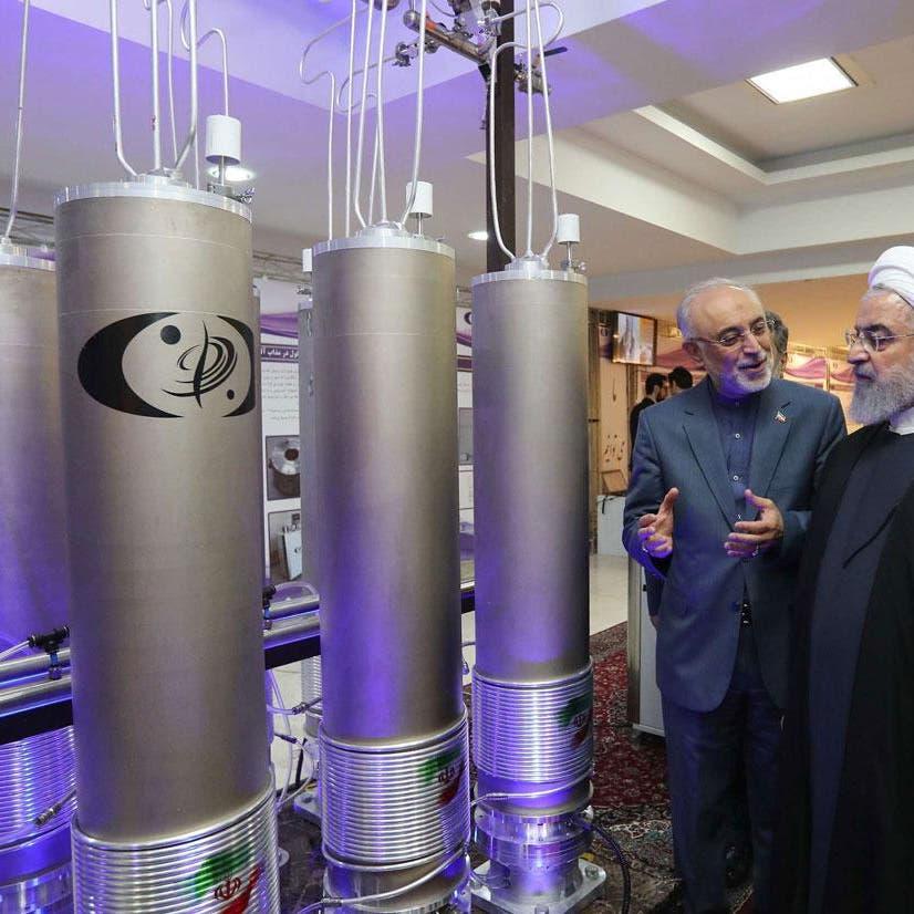 إيران تقلص التزاماتها النووية