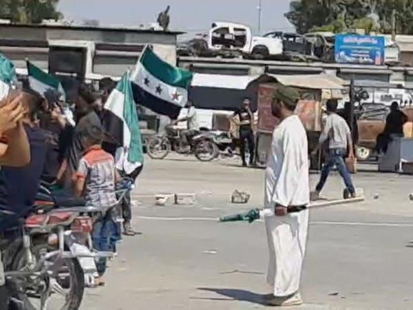 """مجدداً.. تظاهرات نحو الحدود التركية و""""الهيئة"""" تستنفر"""