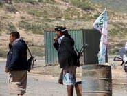 ميليشيا الحوثي تعدم معلماً يمنياً أمام بناته