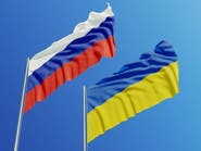 تبادل للسجناء بين روسيا وأوكرانيا.. وترحيب أميركي فرنسي