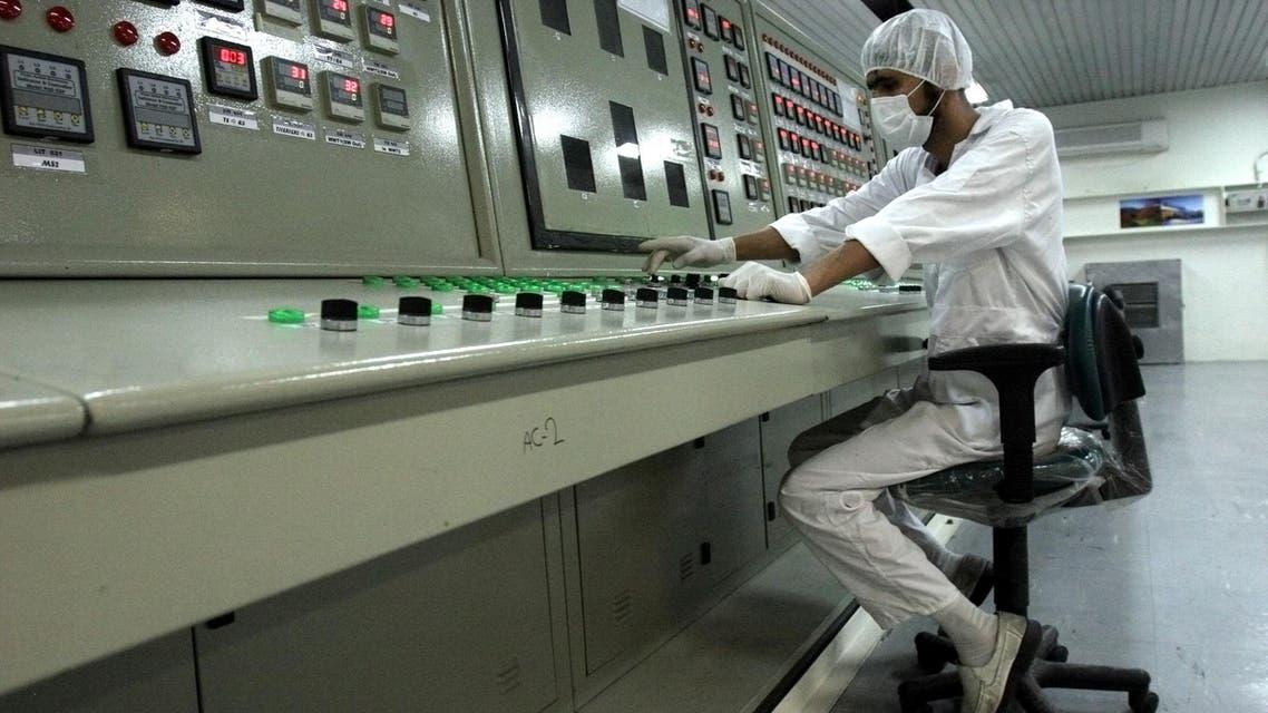 Iran nuclear reactor file (AP)