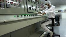 بھاری پن کا ذخیرہ 130میٹرک ٹن:ایران کی جوہری سمجھوتے کی ایک اور خلاف ورزی