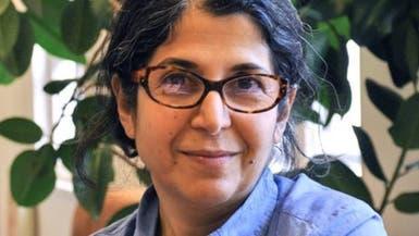 الفرنسية المسجونة في إيران توقف إضرابها عن الطعام