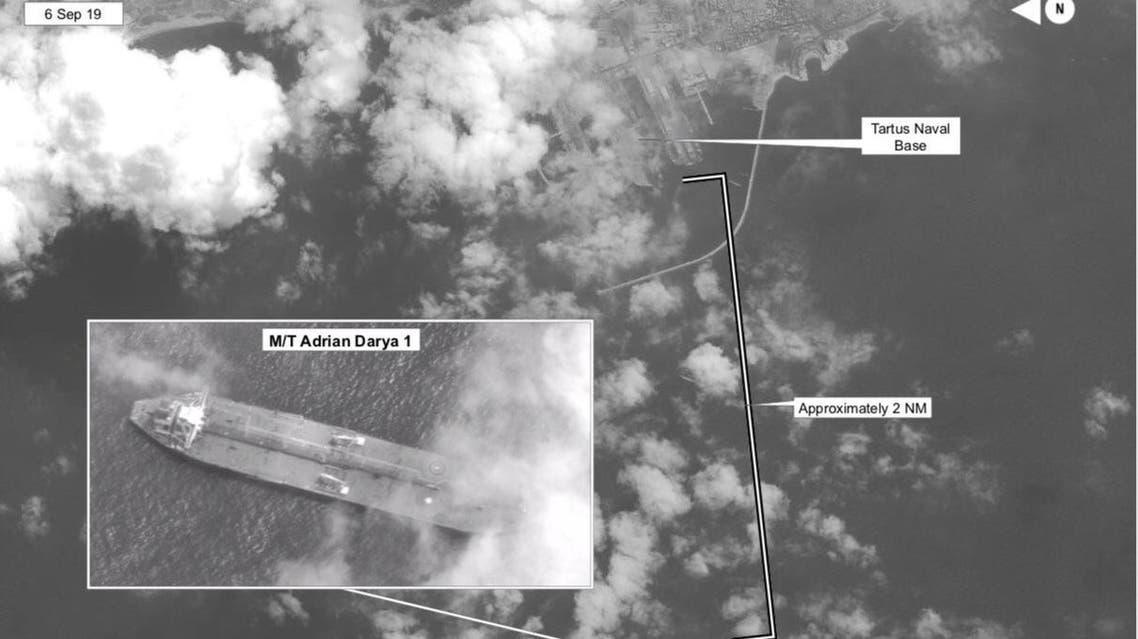 Photo reportedly depicting Adrian Darya ship off coast of Syria (Screengrab)