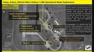 تركيا تحت عين أقمار صناعية.. صور لنشر صواريخ S-400 بأنقرة