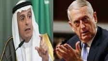 امریکا میں ایران کے عادل الجبیر پر ناکام قاتلانہ حملے میں کردار کی مزید تفصیل