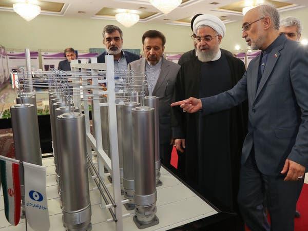 إيران: نقوم حالياً بتخصيب اليورانيوم حتى 5%
