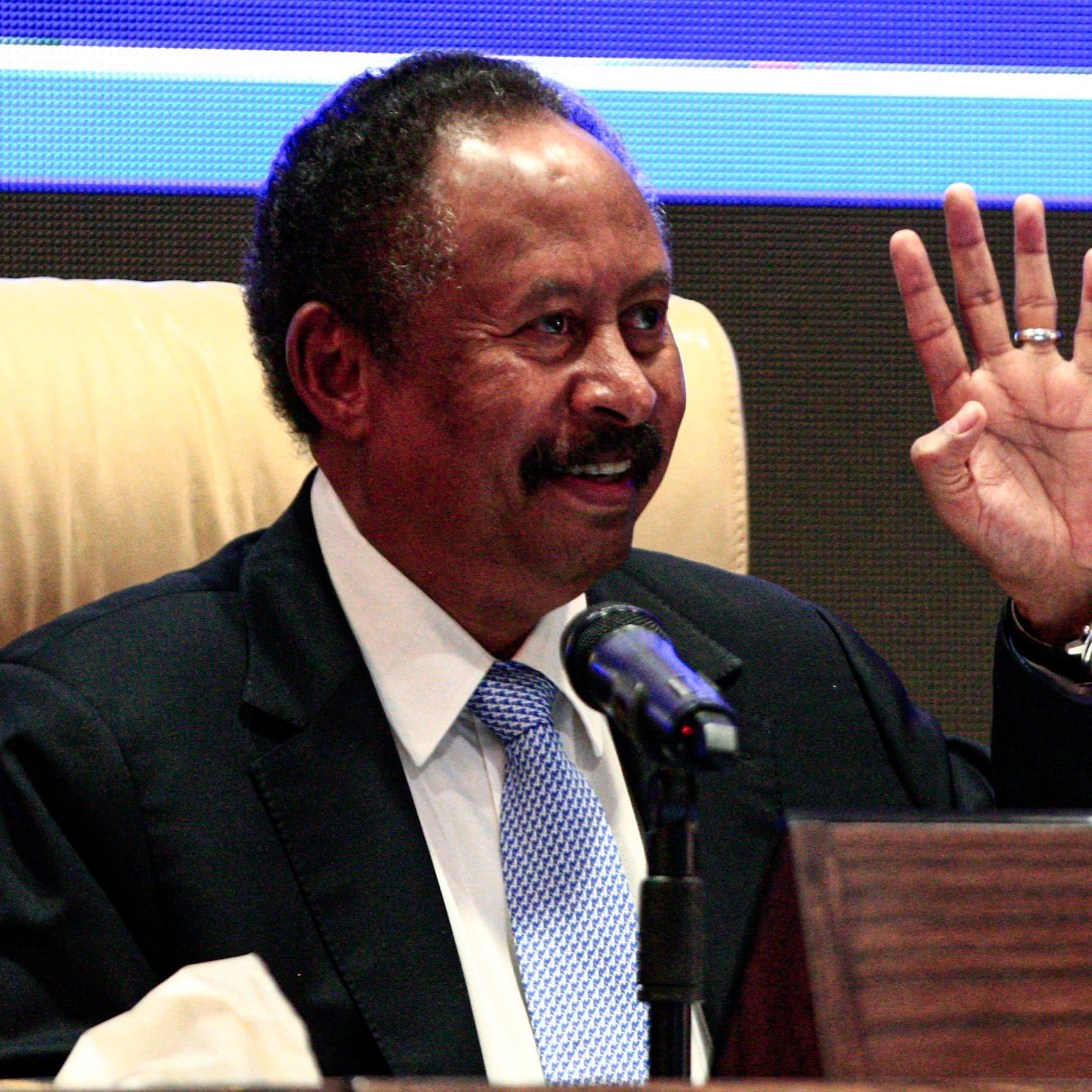 حكومة السودان الوليدة.. إلى السلام والاقتصاد دُرْ