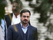 إيران..إطلاق سراح قاض أدين بقتل 3 معتقلين تحت التعذيب