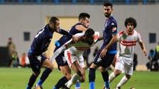 طموح بيراميدز يصطدم بخبرة الزمالك في نهائي كأس مصر