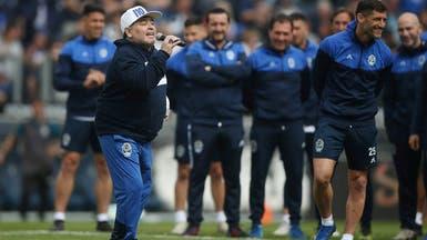 """مارادونا يعرض تخفيض راتبه لمواجهة آثار """"كورونا"""""""