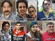 إيران.. السجن بين 6 و19 عاماً لنشطاء عمّاليين