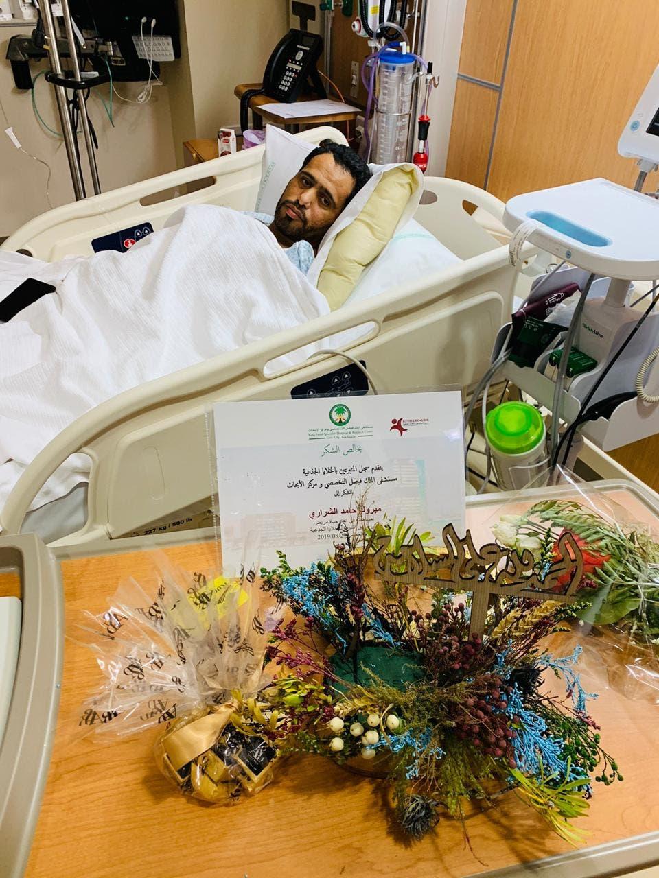 مبروك الشراري في المستشفى