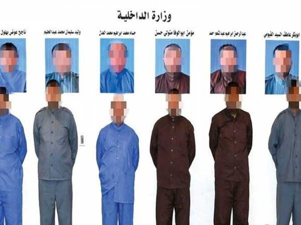 خلية الكويت.. اعتقال إخواني قادم من تركيا وتسليمه لمصر