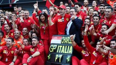 لوكلير يتوج بجائزة إيطاليا الكبرى