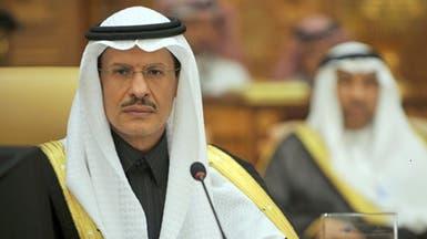 وزير الطاقة السعودي: بدء تنفيذ مشروع حقل الدرة البحري للغاز قريباً