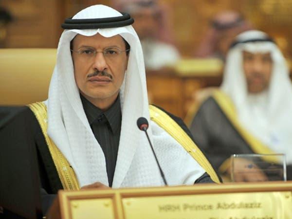 وزير الطاقة السعودي: العمل الإرهابي أوقف الإنتاج مؤقتاً