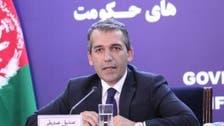 پہلے صدارتی انتخابات ، پھرکوئی امن معاہدہ : افغان حکومت