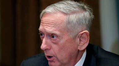 ماتيس: داعش سيظهر مجدداً بعد سحب القوات الأميركية