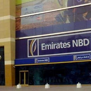 ضمان للاستثمار: نتائج هذه البنوك تعكسمتانة المصارف الإماراتية