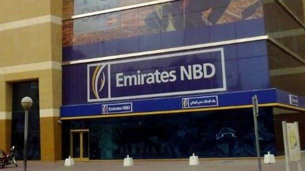 بنك الإمارات دبي الوطني نعمل لافتتاح 20 فرعا بالسعودية