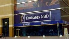 """بنك أوف أميركا يستحوذ على حصة في """"الإمارات دبي الوطني"""""""